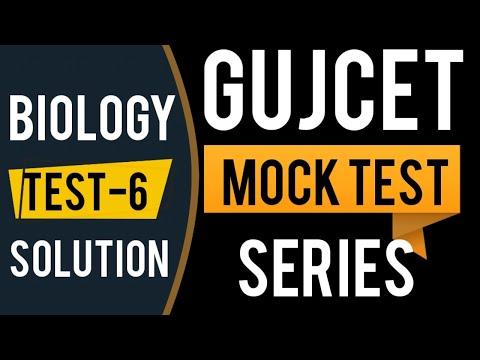 Gujcet mock test series | biology mcq test | gujcet mock test 6 | biology | gujcet most imp mcqs |
