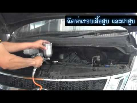 SK-110 ENGINE DEGREASER.mp4