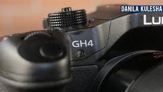обзор фотокамеры Panasonic Lumix GH4