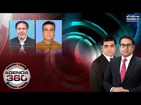 Agenda 360 | SAMAA TV | 06 April 2018