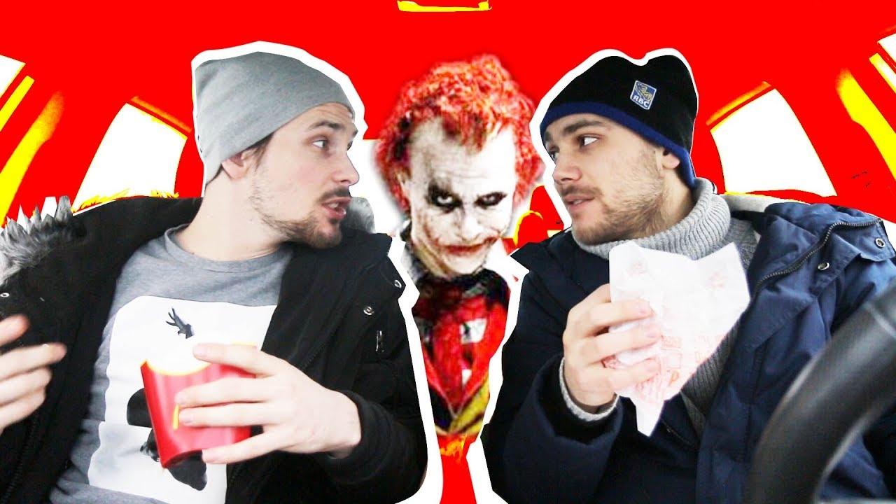 Отвратительные факты о Макдоналдсе