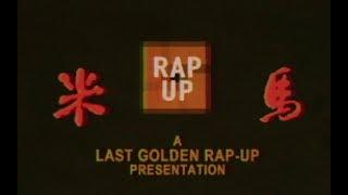 MastaMic - 17 HK Rap Up