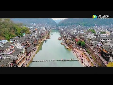 Aerial View Fenghuang Ancient City航拍凤凰古城