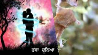 love song umran di sanjh