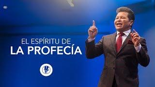 El Espíritu De La Profecia | Apóstol Guillermo Maldonado