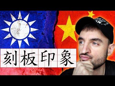 台灣人🇹🇼對中國人🇨🇳有什麼刻板印象? [COW杯]