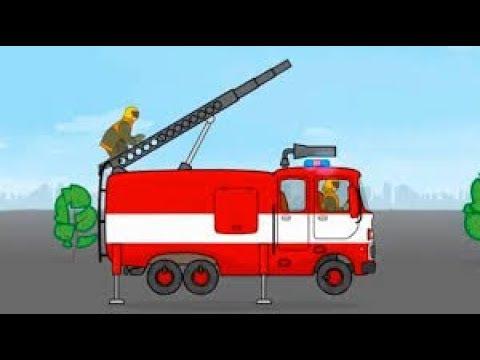 МУЛЬТИКИ ПРО МАШИНКИ Учим правила пожарной безопасности и как с ним бороться