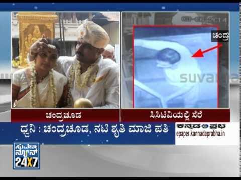 Shruthi's ex-husband gets drunk, harasses her caught in CCTV - News bulletin - 14 Aug 14