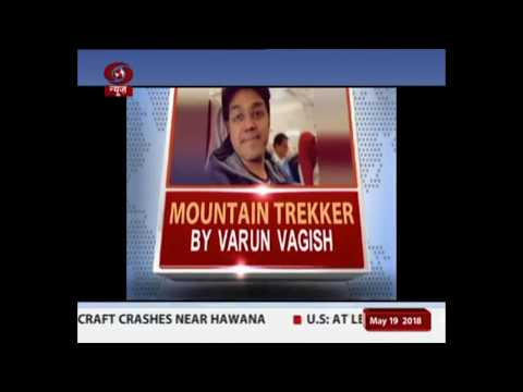 India's Best Travel Channel on YouTube | a report by DD News (National broadcaster TV)