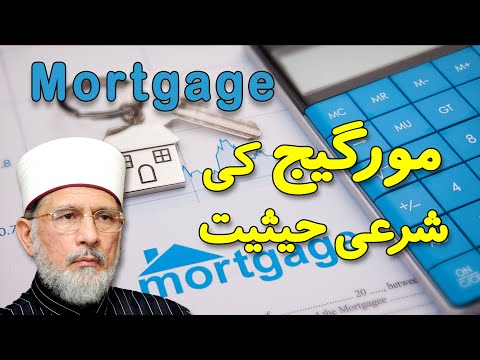 What is the Status of Mortgage in Islam? by Shaykh-ul-Islam