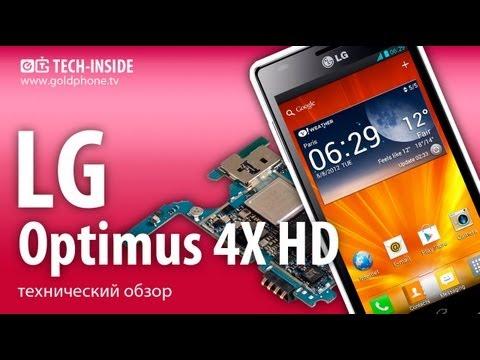 LG Optimus 4X HD - как разобрать смартфон и обзор запчастей