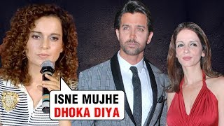 Hrithik Roshan 31 SHOCKING CONTROVERSIES Kangana Ranaut Salman Khan Divorce