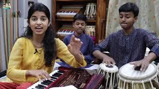 Tum To Thehre Pardesi by Rishav Thakur , Maithili Thakur , Ayachi Thakur