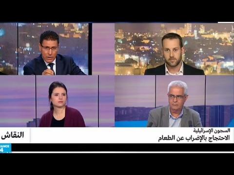 السجون الإسرائيلية: الاحتجاج بالإضراب عن الطعام  - 10:21-2017 / 4 / 19