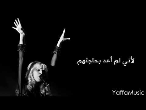 amanda jenssen autopilot lyrics مترجمه