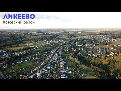 Нижегородская область, Кстовский район, село Ликеево