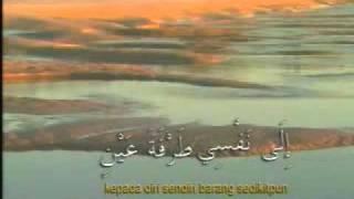 Zikir Ya Hayyu Ya Qayyum - Ustaz Amal (Astro Oasis)