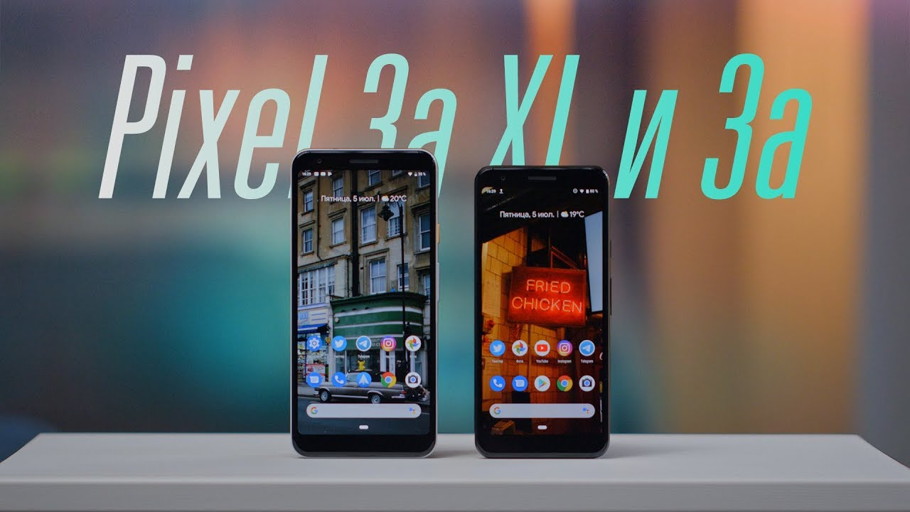 Обзор Pixel 3a и 3a XL