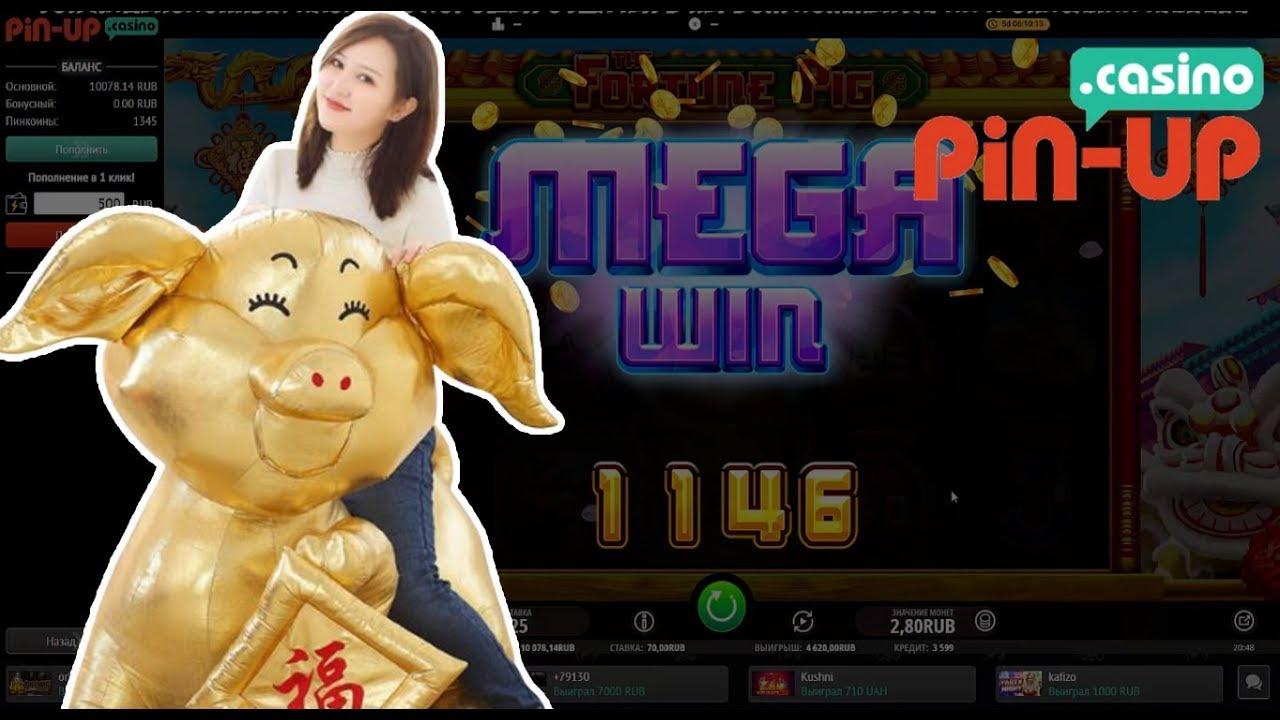 Как выиграть в казино Вулкан 250000 рублей и забрать выигрыш?