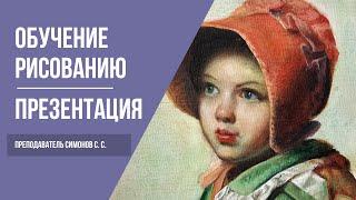 Уроки рисования для начинающих | Как нарисовать натюрморт | Натюрморт акварелью | 12+