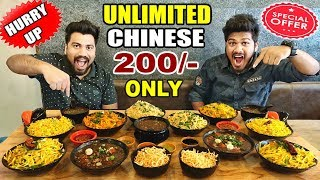 UNLIMITED CHINESE FOOD CHALLENGE | UNLIMITED CHINESE FOOD FOR 200/- | Food Challenge India (Ep-121)
