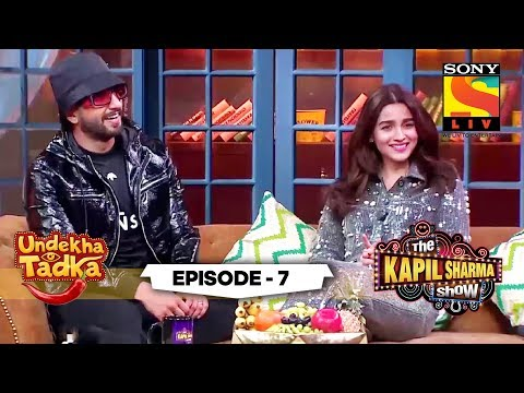The Gully Gang | Undekha Tadka | Ep 7 | The Kapil Sharma