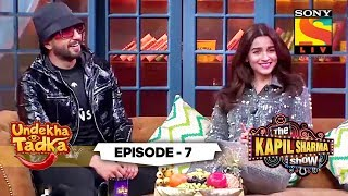 The Gully Gang | Undekha Tadka | Ep 7 | The Kapil Sharma Show Season 2