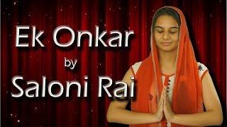 Ek Onkar -  Shabad Gurbani by Saloni Rai