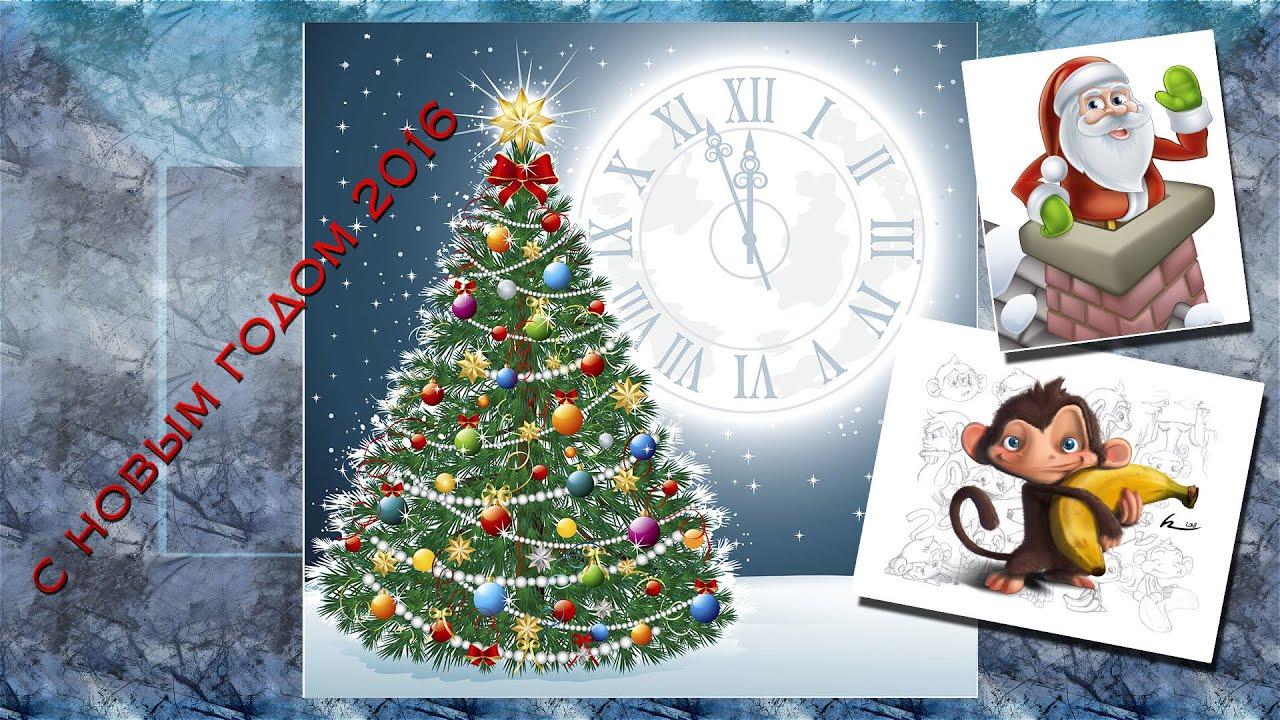Видео открытки на новый год 2018 год