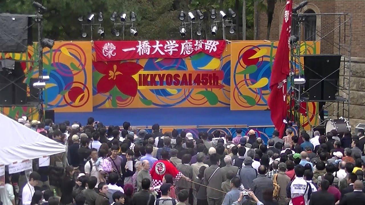 2014 一橋祭ステージ 3オリ - YouTube