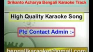 Brishti Tomake Dilam Karaoke Srikanto Acharya