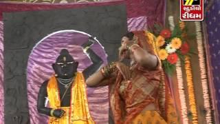 Shrinathji Ni Zakhi 10 Part 1