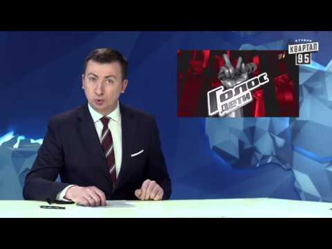 """""""Путин молодец!"""" Саша Лихачев """"Чисто News"""" (Вечерний квартал)"""