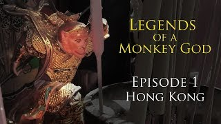 A Monkey God E1: Hong Kong