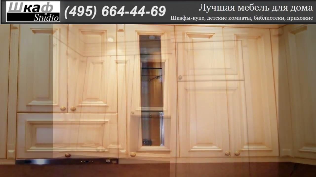 Кухни Одесса. Кухня в стиле прованс - фото и цены. Магазин .