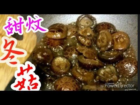 賀年菜 炆冬菇  😋 $40大隻 超厚肉