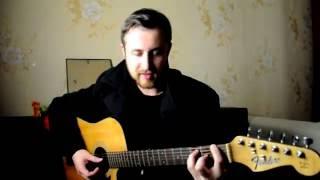 Мария Чайковская – Целуй меня (cover by Max Song Line)