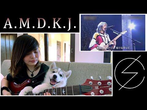 Scandal �.」 Live  Guitar Cover By Mavie Manlutac