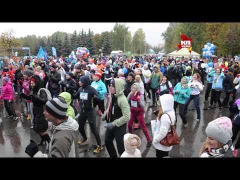 """В Парке Победы прошел благотворительный забег """"Добрых дел"""""""
