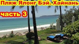 Территория отеля Aegean Boutique Suites Resort Sanya 5 Пляж Ялонг Бэй Санья Хайнань Китай