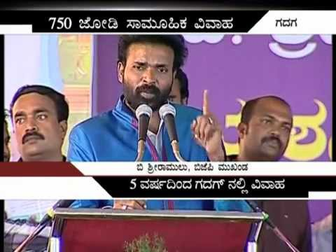 Gadag mass marriages 2011.mp4