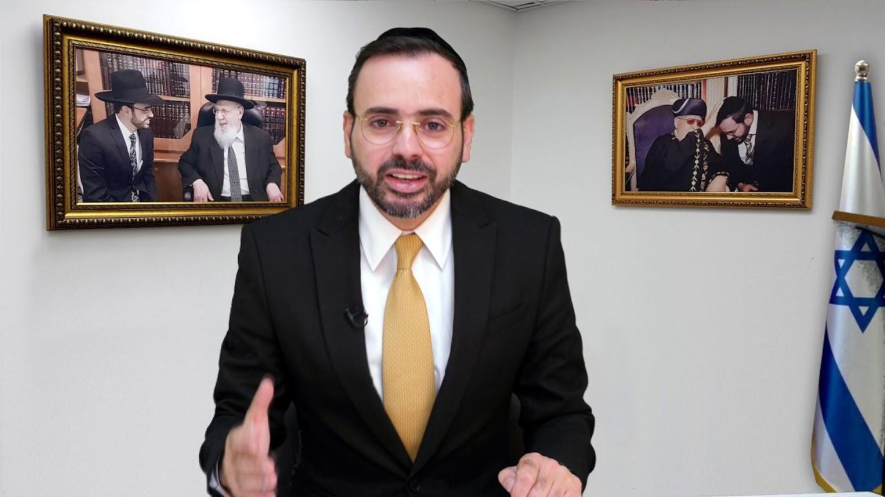 הרב אוריאל בוסו - פרשת ניצבים