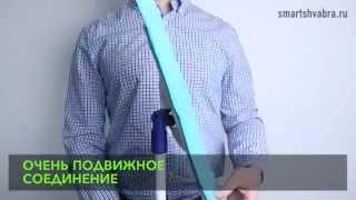 "Обзор: швабры ""SMART"" - smartshvabra.ru"