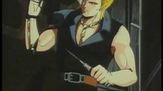 M.D. Geist - Violence of the Flame