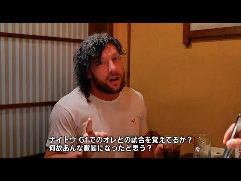 NJPW OnTheRoad : Kenny Omega #3