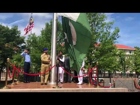 Independence Day: Flag hoisting ceremony held at Embassy of Pakistan  Washington D C