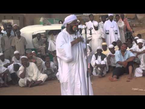 أخطر الجماعات الإسلامية على الإسلام - الشيخ محمد مصطفى عبد القادر thumbnail