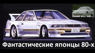 Фантастические японские автотехнологии 80-х, или раньше было лучше?