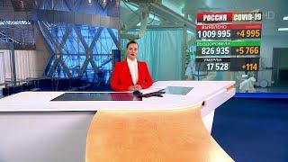 В России коронавирус побороли уже почти 827 тысяч человек