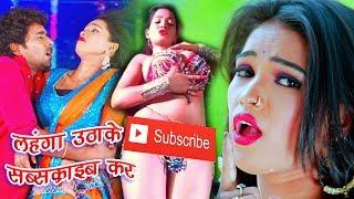 - Lahanga Uthake Subscribe Kara - - Jayant Dubey